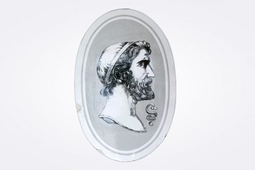 Lekáreň Claudius Galenus